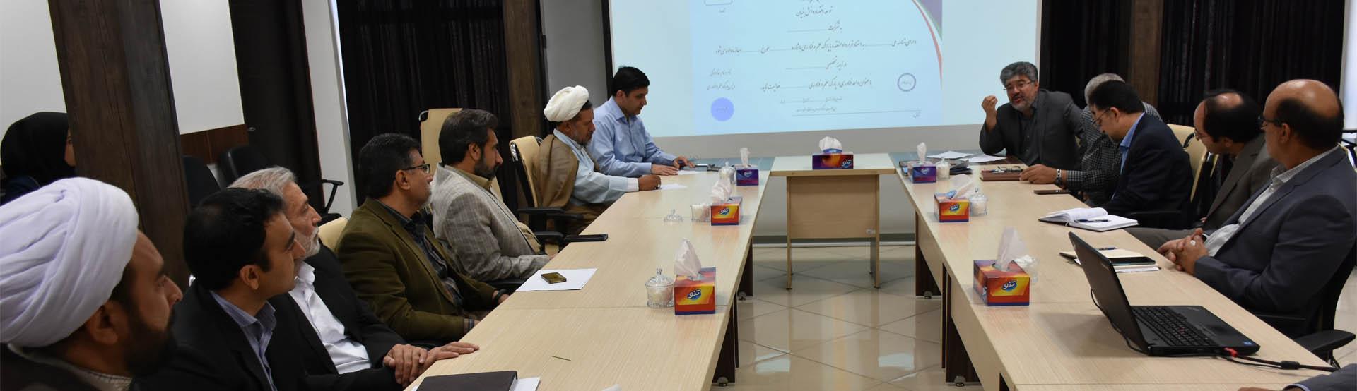 همکاری دو دانشگاه بیرجند و صنعتی با پارک علم و فناوری استان