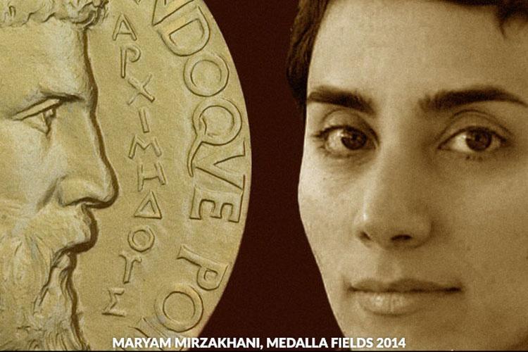 Iranian math genius Mirzakhani passes away