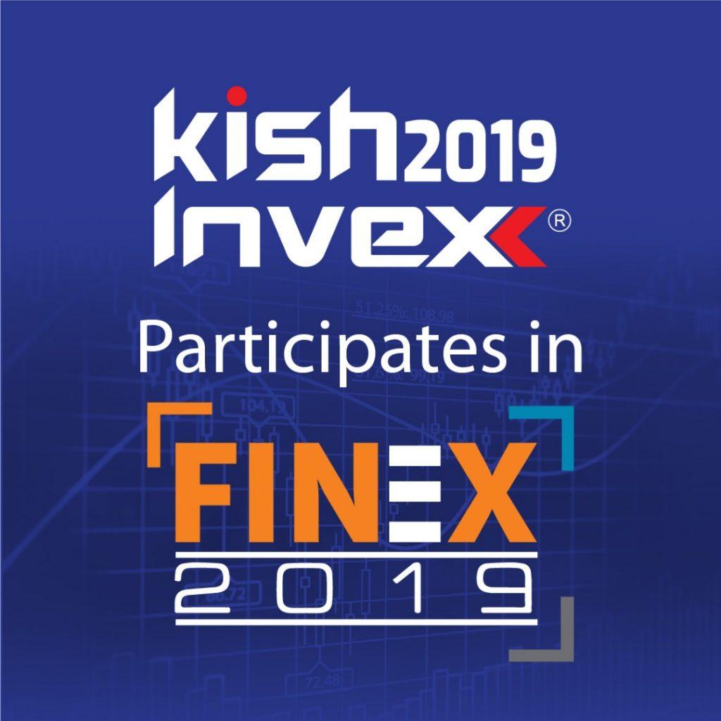 رویداد کیش اینوکس 2019