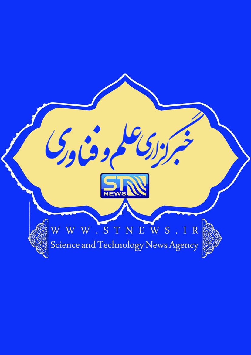خبرگزاری علم و فناوری ایران