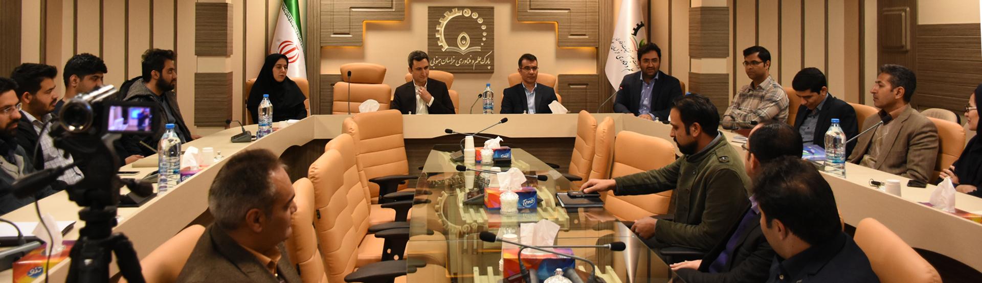 با حضور دکتر الیاسی، رئیس اداره ثبت اختراعات کشور، کارگاه آموزشی ارزیابی ثبت اختراع در پارک علم و فناوری خراسان جنوبی برگزار شد