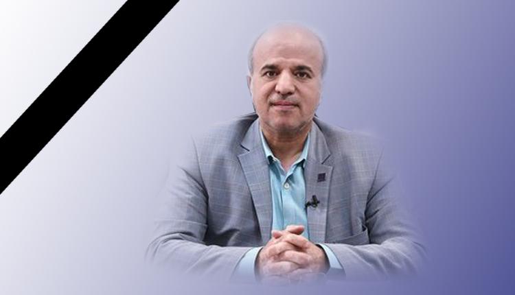 پیام تسلیت رئیس پارک علم و فناوری خراسان جنوبی در پی شهادت دکتر مرتضی وجدان