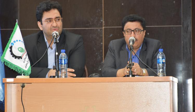 کارگاه آموزشی فرایند ثبت اختراع و ثبت علامت تجاری در پارک علم و فناوری خراسان جنوبی برگزار شد.