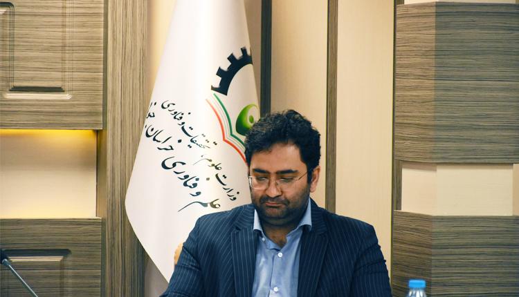 برگزاری کارگاه اموزشی ارزیابی ثبت اختراع و آموزش تنظیم مدارک ثبت اختراع در پارک علم و فناوری خراسان جنوبی