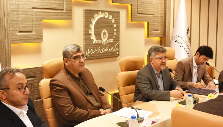 هفتمین نشست مدیران حقوقی مراکز آموزش عالی منطقه 9 کشور