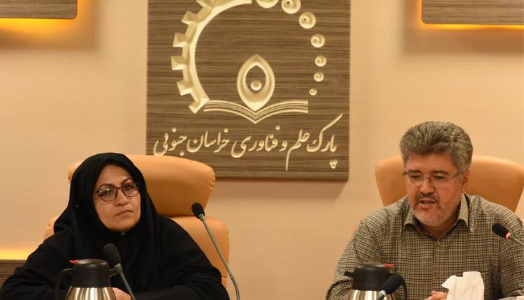 بازدید مدیرکل دفتر امور بانوان استانداری خراسان جنوبی از پارک علم و فناوری
