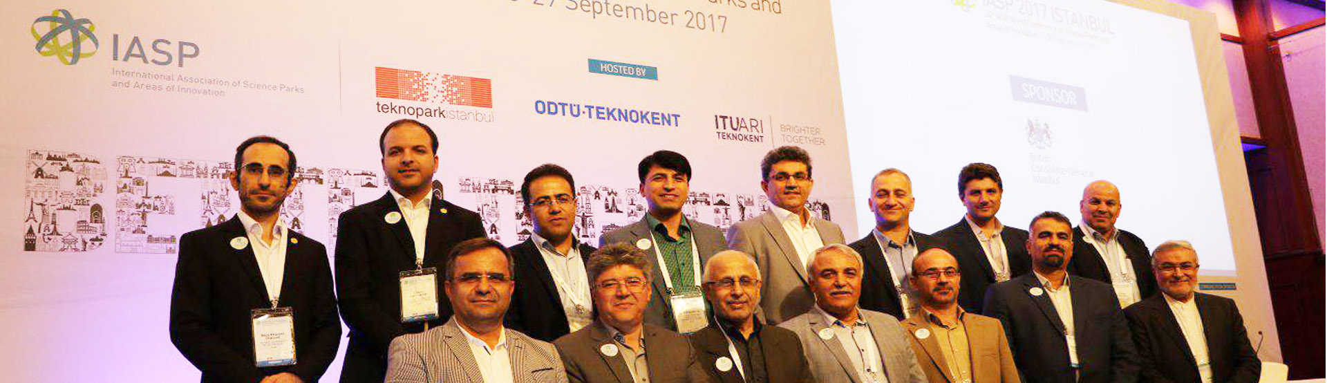 حضور روسای پارک های علم و فناوری کشور در سی چهارمین نشست بین المللی پارک های علم و فناوری -ترکیه-استانبول