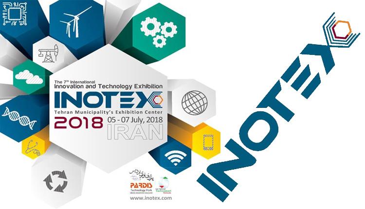 هفتمین نمایشگاه بینالمللی نوآوری و فناوری (INOTEX 2018)