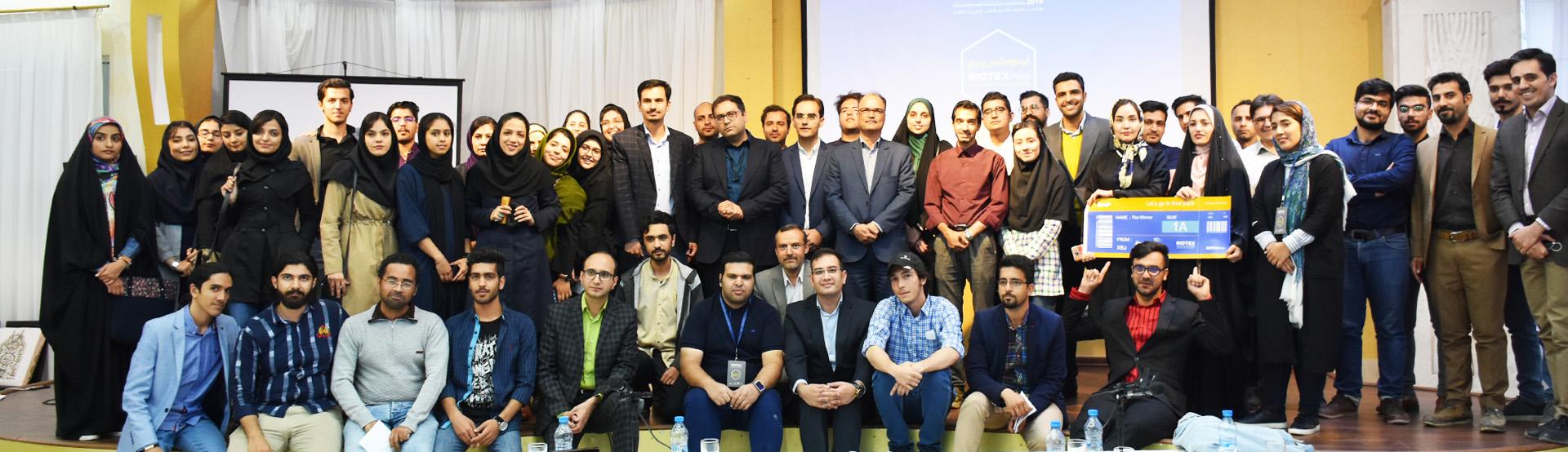 رویداد اینوتکس پیچ با همکاری پارک علم و فناوری خراسان جنوبی و پارک فناوری پردیس تهران در بیرجند برگزار شد.