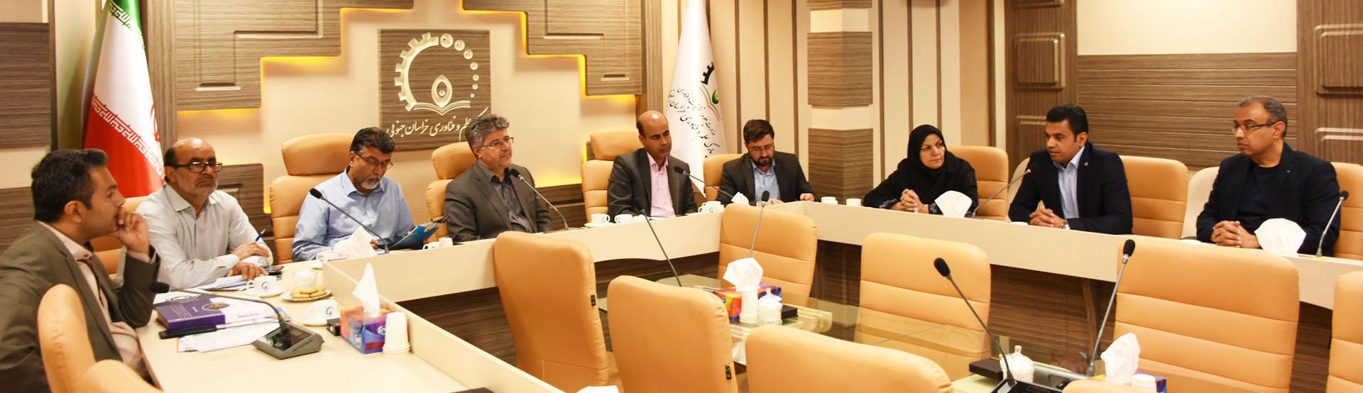 پذیرش دو مجموعه صنعتی در یازدهمین نشست شورای پارک علم و فناوری خراسان جنوبی