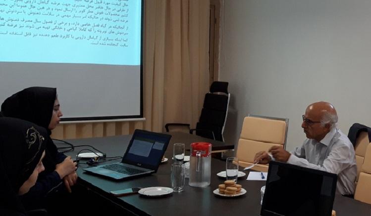 برگزاری هفتاد و یکمین جلسه شورای مرکز رشد