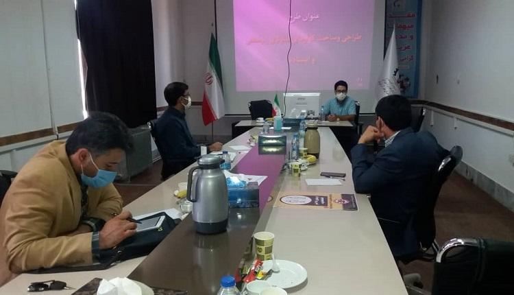 سی و هشتمین شورای فناوری قاین برگزار شد