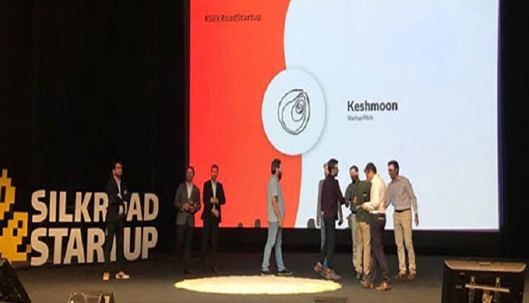طرح کشمون، یکی از طرح های مستقر در مرکز رشد قاین از برگزیدگان نهایی رقابت بینالمللی جاده ابریشم