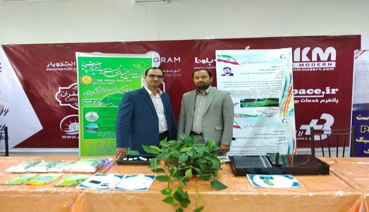 حضور فناوران مرکز رشد قاین در نمایشگاه با حضور دکتر غلامی وزیر علوم، تحقیقات و فناوری