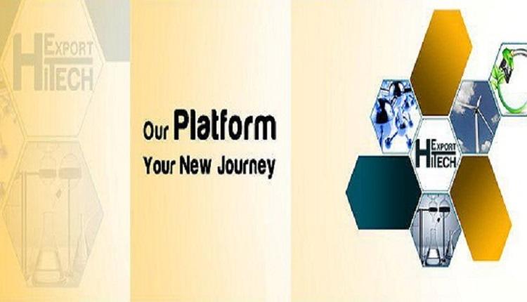 با حمایت معاونت علمی و فناوری ریاست جمهوری؛ بانک اطلاعاتی محصولات فناورانه صادراتی کشور آماده بهرهبرداری است