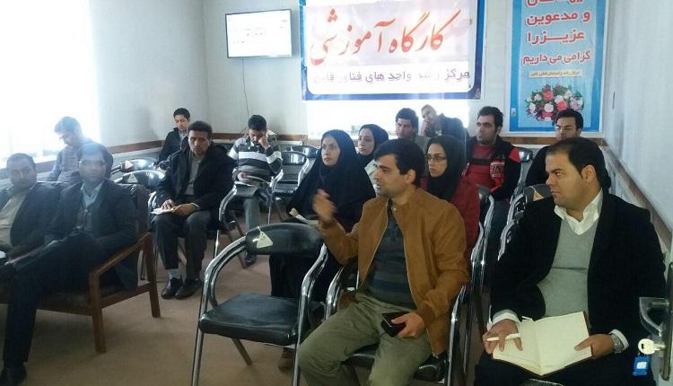 برگزاری جلسه دوم از کارگاه آموزشی با عنوان تدوین بیزینس مدلBM