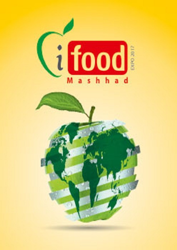 اولین رویداد صنعت غذا و محصولات کشاورزی برای شرکت های دانش بنیان