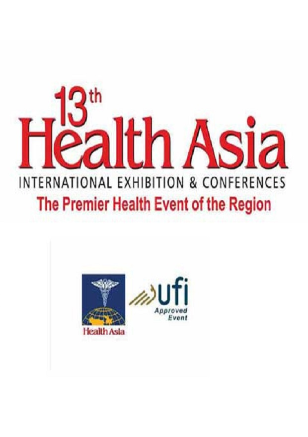 سیزدهمین نمایشگاه بین المللی سلامت، پزشکی و تجهیزات مربوطه در پاکستان
