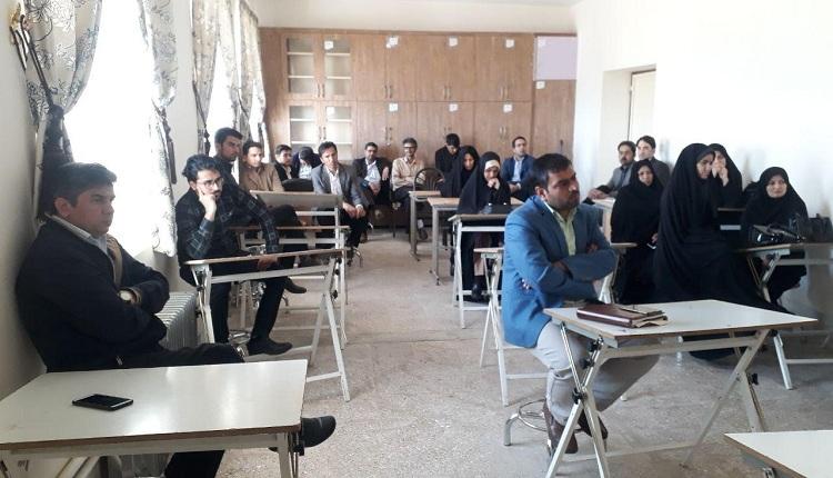 کارگاه آشنایی با شرکت های دانش بنیان و  اصول و قوانین مالکیت فکری جهت معلمان هنرستان سرایان برگزار گردید.