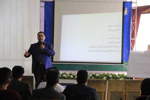 دکتر عابدزاده در کارگاه بوم مدل کسب و کار