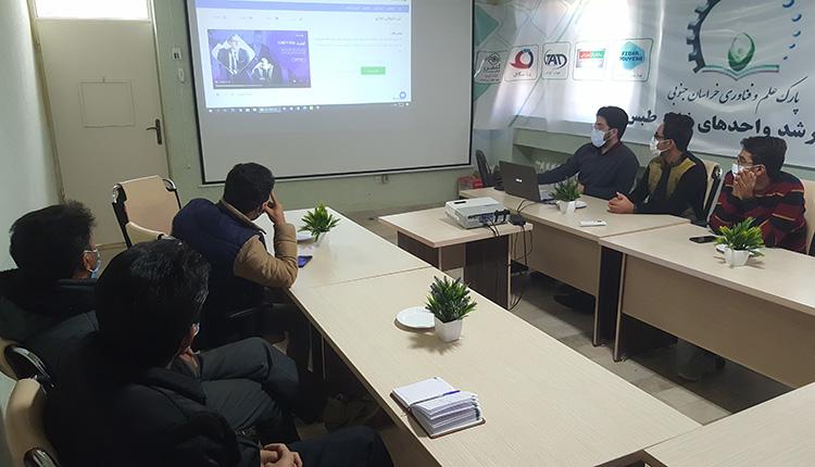 برگزاری جلسه اشتراک گذاری تجربیات واحدهای فناور
