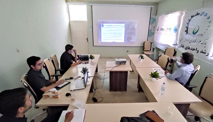 برگزاری ویدیو کنفرانس آشنایی با قوانین ارزیابی شرکت های دانش بنیان