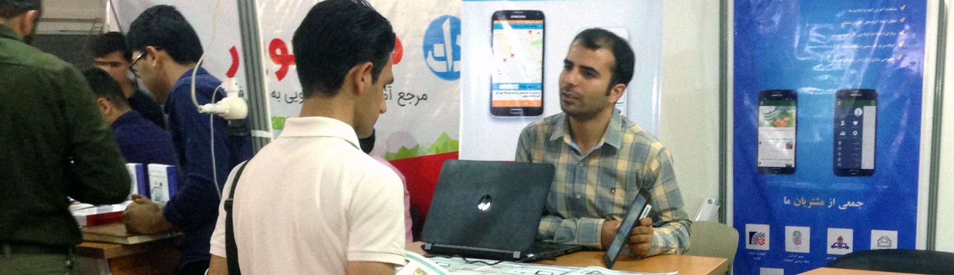 حضور شرکت توسعه وب پویاسازان در نمایشگاه ایران الکامپ 2017 بعنوان نماینده مرکز رشد واحدهای فناور طبس