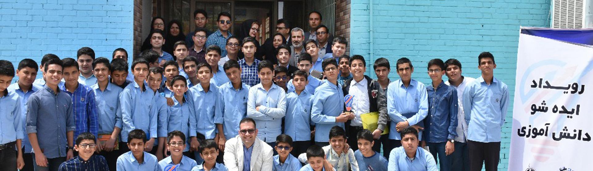 برگزاری نخستین رویداد ایده شوی دانش آموزی در شهرستان طبس