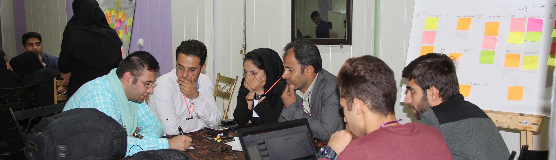 برگزاری رویداد بوت-کمپ کارآفرینی