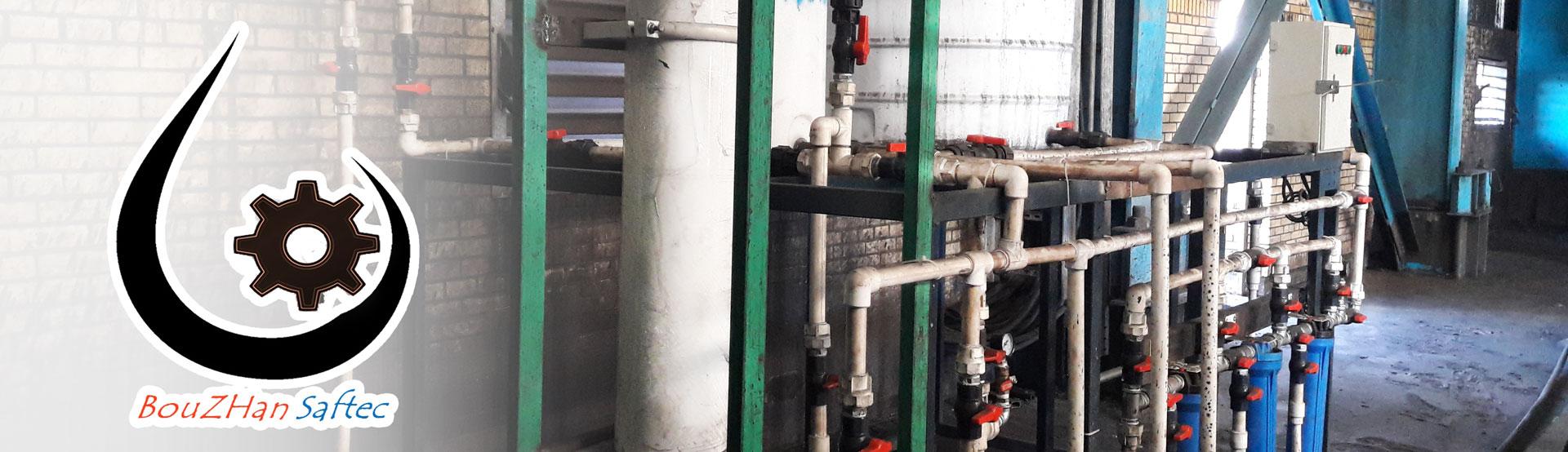 راه اندازی سیستم حذف فلوکولانت در سایت کارخانه زغالشویی پروده طبس توسط کارشناسان بوژان صافتک