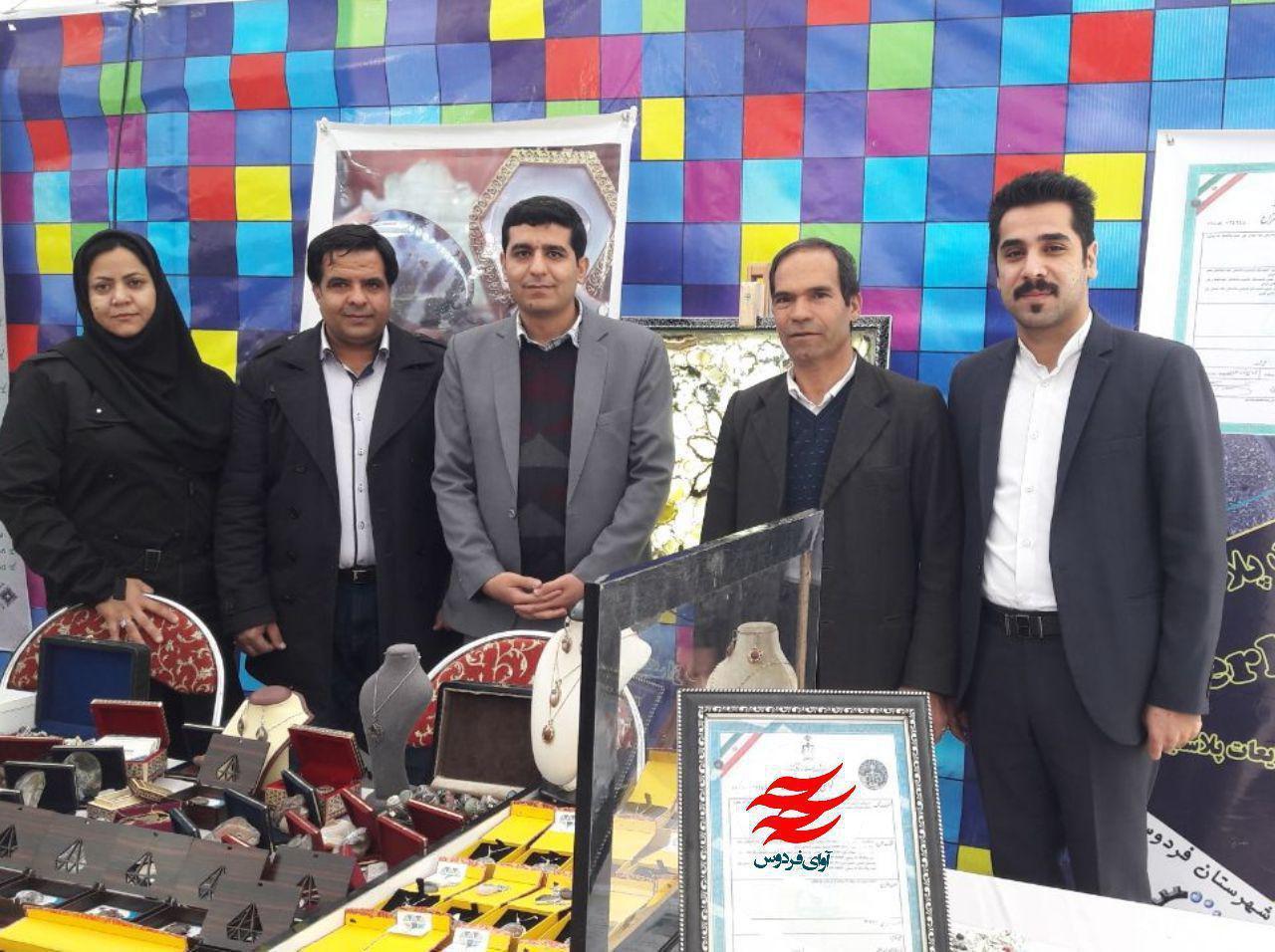 نمایشگاه دستاورد های شرکت های دانش بنیان