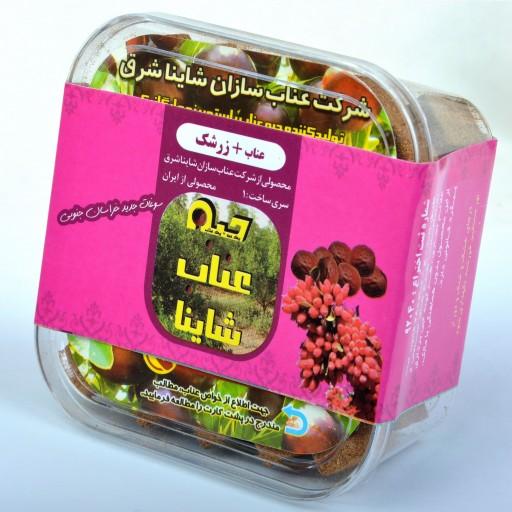 حبه عناب محصولی از شرکت عناب سازان شاینا شرق