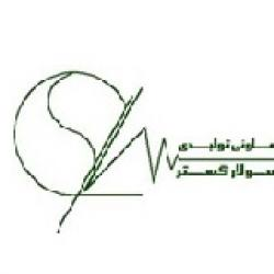 شرکت خاوران سولار گستر
