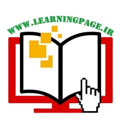 learningpage.ir