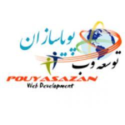توسعه وب پویاسازان