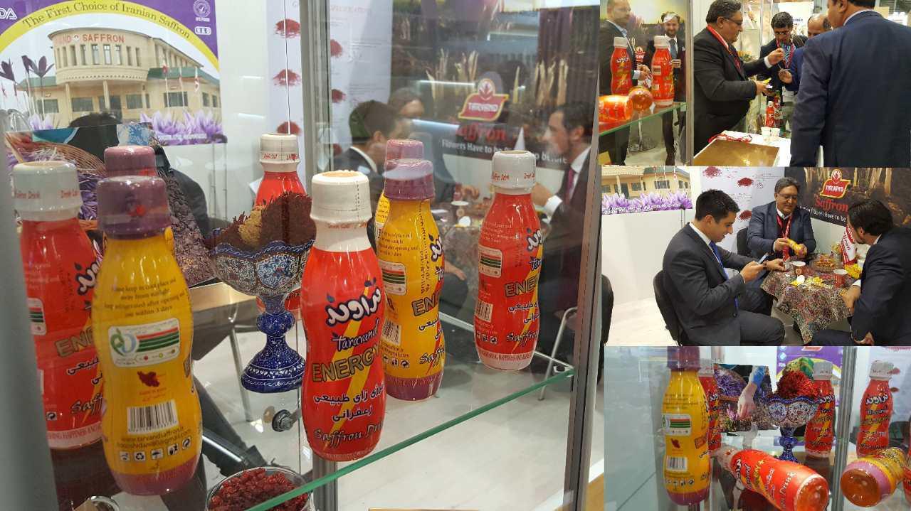رونمایی از نوشیدنی های طبیعی انرژی زا در نمایشگاه بین المللی انوگا